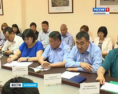 В Элисте прошло заседание Президиума правительства Калмыкии