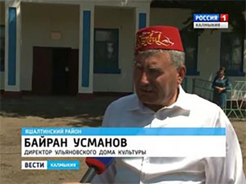 Яшалтинский район готовится к Всероссийской акции «Парад дружбы народов»
