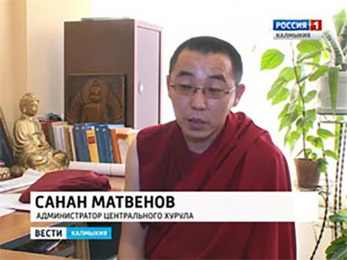 В Калмыкию прибудут представители монашеской общины из Бирмы