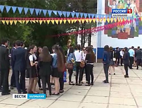 Выпускники Калмыкии сдают ЕГЭ