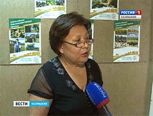В июле стартует Всероссийская сельскохозяйственная перепись