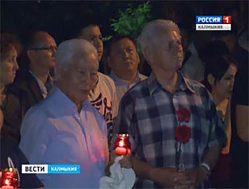 В Элисте в парке «Победы» состоялась акция «Свеча памяти»