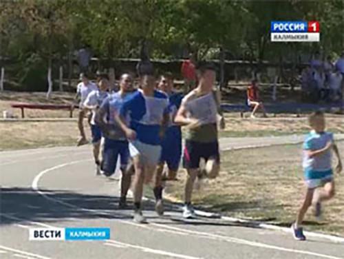 В Элисте вручили первые золотые знаки ГТО