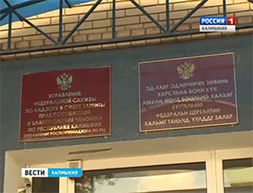 В Калмыкии у 23 жителей обнаружена конго-крымская геморрагическая лихорадка