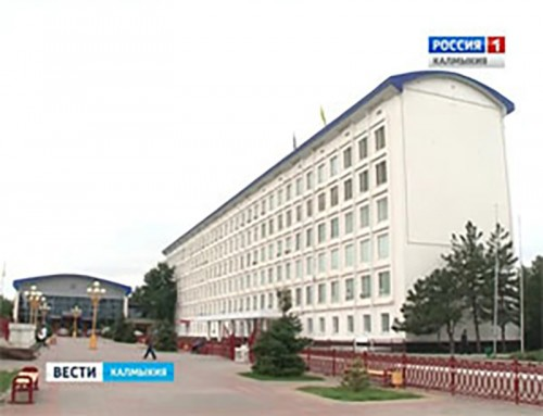 Власти Калмыкии сумели оптимизировать расходы региональной казны