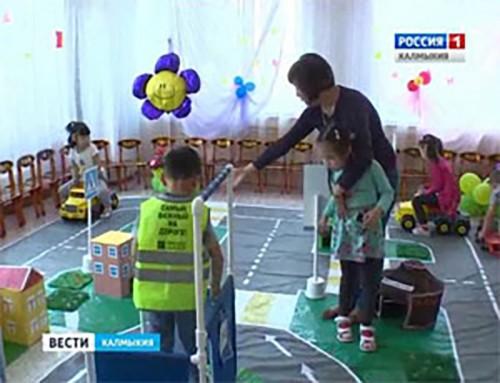 В Элисте прошел смотр-конкурс среди детей дошкольного возраста