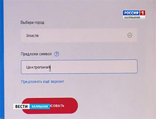 ВГТРК окажет информационную поддержку масштабного проекта Банка России