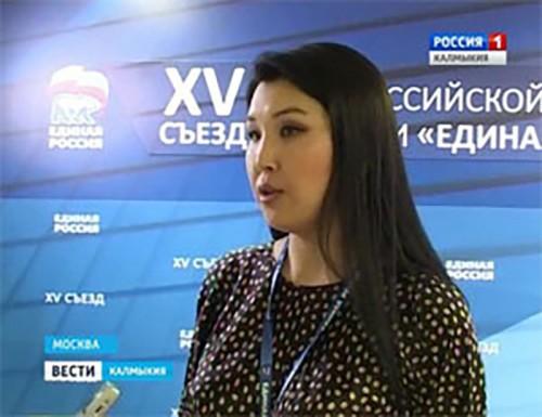 В Москве завершился 15-й съезд партии «Единая Россия»