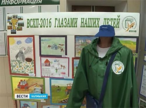 Завтра в стране стартует Всероссийская сельскохозяйственная перепись