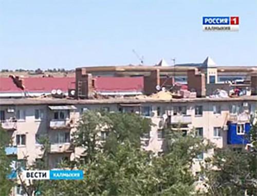 В Калмыкии проверили ход капитального ремонта многоквартирных домов