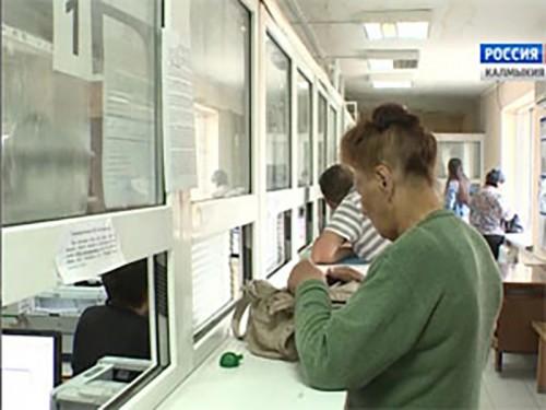 С 1 июля в Калмыкии повысилась оплата за коммунальные услуги