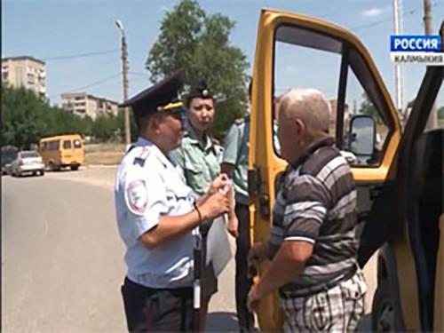 В Калмыкии проводится профилактическая операция «Автобус»