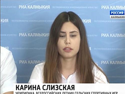 Сборная Калмыкии вернулась с 11-х Всероссийских летних сельских спортивных игр