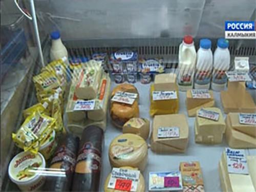 Стоимость минимального продуктового набора в Калмыкии – одна из самых низких в ЮФО