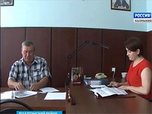 В Городовиковске откроется местное отделение ассоциации юристов России по Калмыкии