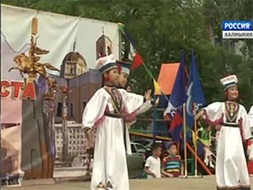 В Элисте отметят День Яшкульского района
