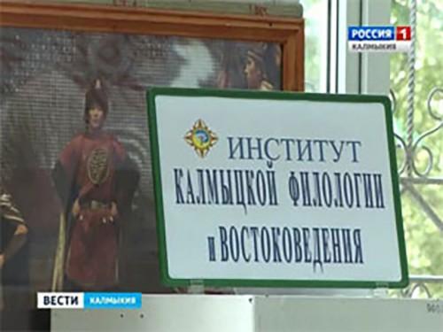 В КалмГУ завершился прием оригиналов документов от поступающих