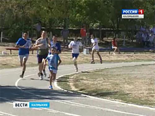 В Элисте пройдет День физкультурника