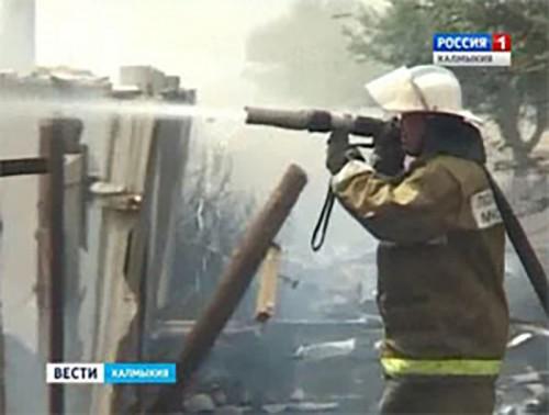 Региональное управление МЧС предупреждает о пожароопасности