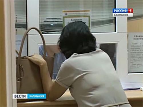 Более 19 000 работающих пенсионеров Калмыкии получат повышенные выплаты