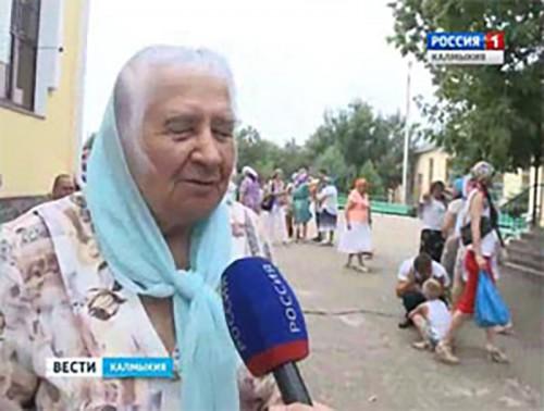 Православные верующие отметили Медовый спас
