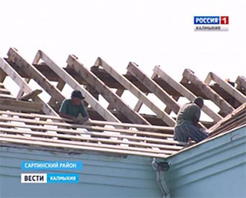 В Садовом дан старт капитальному ремонту Дома культуры