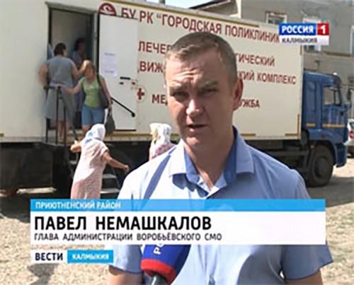 В республике стартовала акция «Онкопоиск в Калмыкии»
