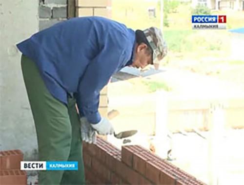На переселение из аварийного жилья выделено 71 млн. 600 тыс. рублей