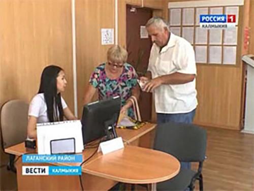 МФЦ начнут выдавать заграничные и общероссийские паспорта, а также водительские удостоверения