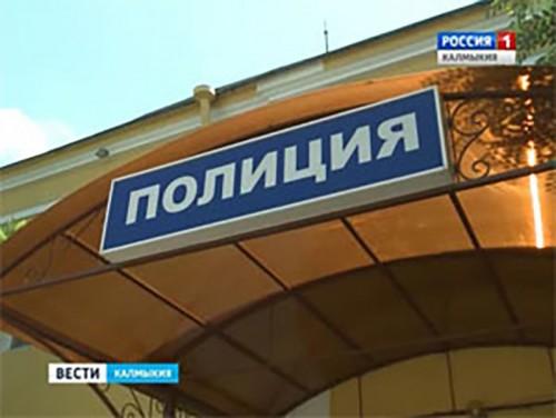 """Жительница Сарпинского района похитила деньги с помощью """"Мобильного банка"""""""