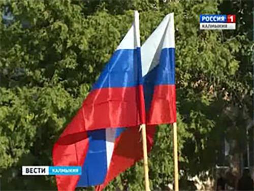 Калмыкия широко отметит День государственного флага России