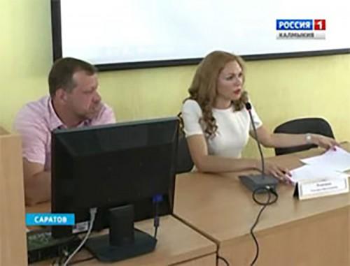 В Саратове стартовал конкурс телевизионных фильмов и программ «Мир права»