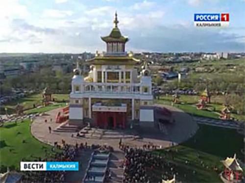 Лучшие проекты по развитию внутреннего и въездного туризма получили гранты Главы Калмыкии
