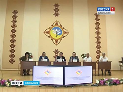 Конференция профессорско-преподавательского состава КалмГУ