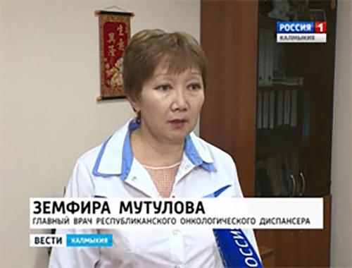 Жители Калмыкии получат консультацию опытных врачей-онкологов