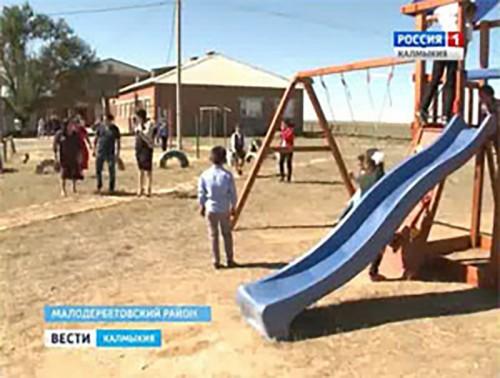 Населённые пункты Малодербетовского района обеспечены детскими игровыми площадками