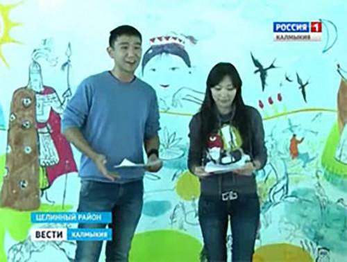 В Калмыкии открыт Молодёжный образовательный форум «Уралан»