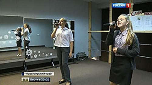 Всероссийский конкурс юных талантов