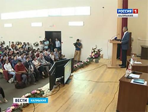 Алексей Орлов провел лекцию для студентов КалмГУ