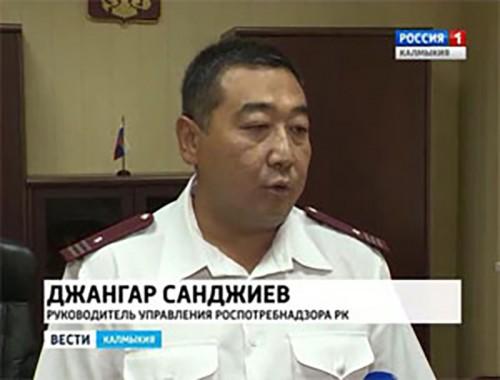 Роспотребнадзор и Союз предпринимателей Калмыкии подписали соглашение о сотрудничестве