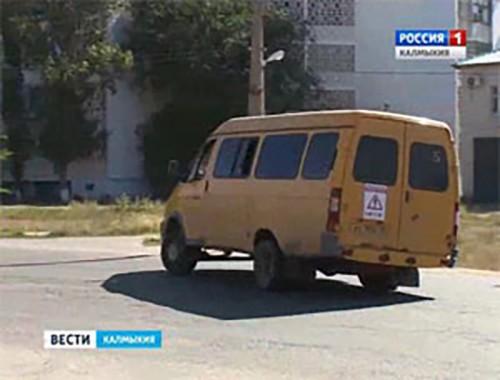 В Калмыкии стартовала акция «Нарушаю ПДД – позвони в ГИБДД»