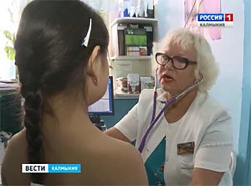 В Калмыкии началась бесплатная вакцинация населения от гриппа