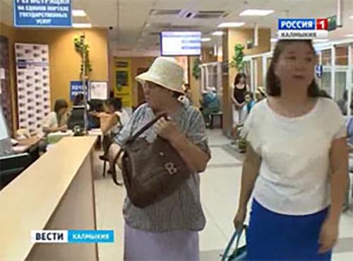 Социальный пакет или деньги должны выбрать 30 тысяч федеральных льготников Калмыкии