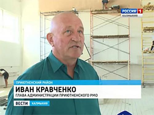 В Приютненском районе прошел Единый информационный день