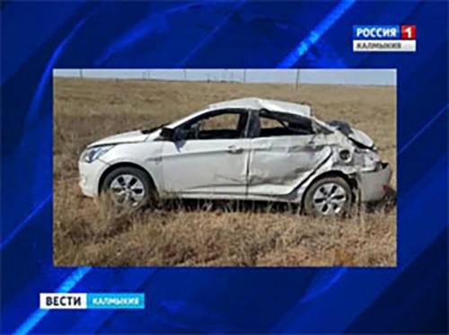 В Юстинском районе Калмыкии произошло ДТП
