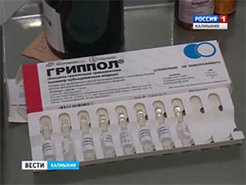 В Калмыкии население прививается от гриппа