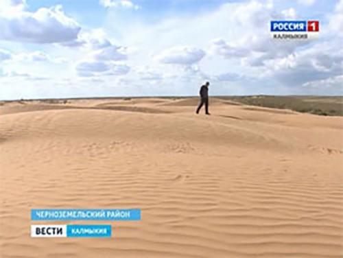 В Калмыкии остро стоит проблема опустынивания земель
