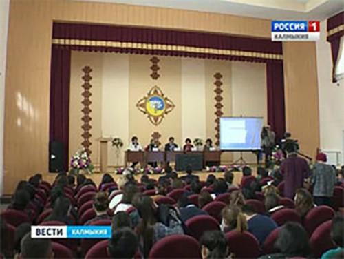 В КалмГУ проходит встреча коллектива с учеными Института языкознания РАН