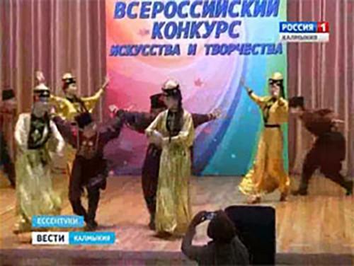 Юные танцоры Калмыкии вновь завоевали Гран-при