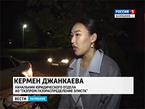 Задолженность жителей республики за потребленный природный газ составляет 108 миллионов рублей